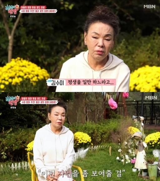 '최고의 한방' 김수미, '전원일기'만 22년.. 평생 일만 한 게 후회스러워