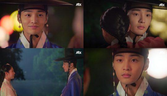 JTBC '조선혼담공작소 꽃파당' 방송화면. /