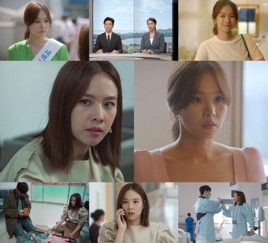 KBS2 주말드라마 '사랑은 뷰티풀 인생은 원더풀'./ 사진제공=와이트리 컴퍼니