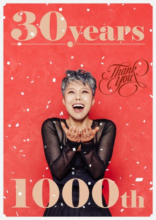 가수 이은미의 전국 투어 콘서트 포스터. / 제공=케이엔마스터엔터테인먼트
