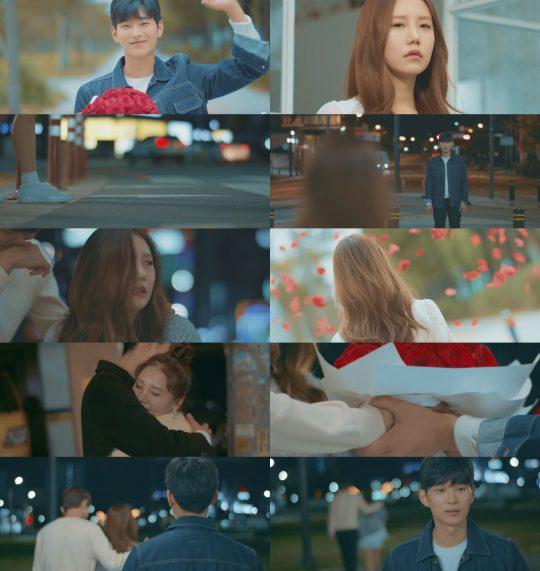 가수 송하예의 '새 사랑' 뮤직비디오. /