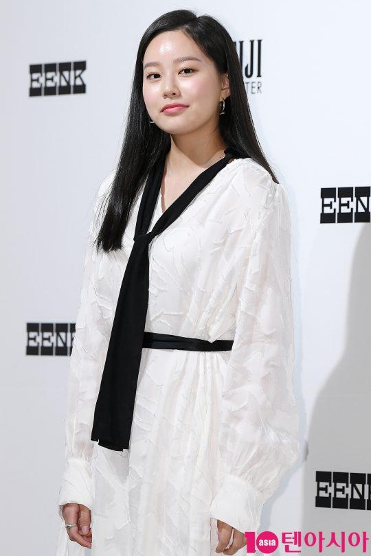 배우 박유나