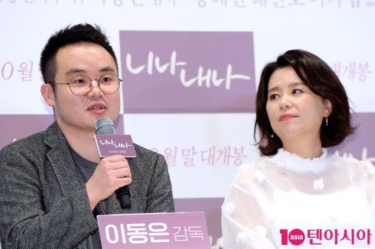 이동은 감독, 배우 장혜진