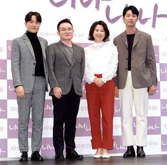 배우 태인호(왼쪽부터), 이동은 감독, 배우 장혜진, 이가섭