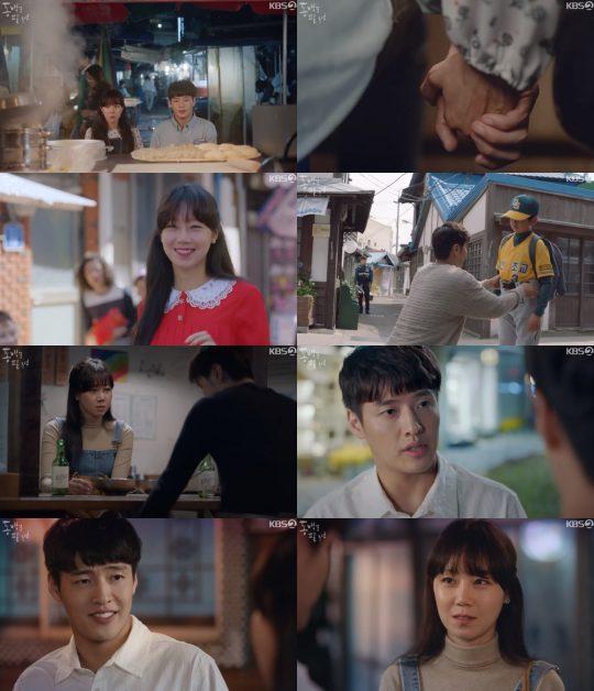 사진=KBS2 '동백꽃 필 무렵' 방송화면 캡처