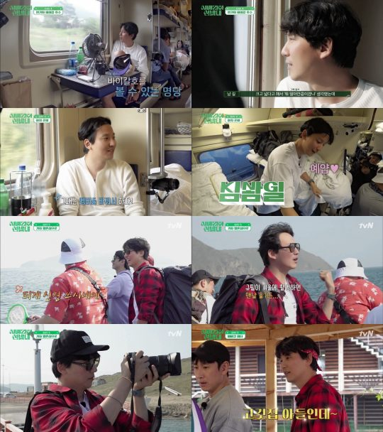 '시베리아 선발대' 방송 화면./사진제공=tvN