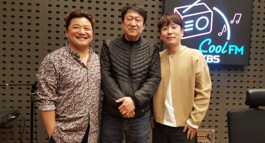 KBS 쿨FM '윤정수, 남창희의 미스터 라디오'. /사진제공=KBS