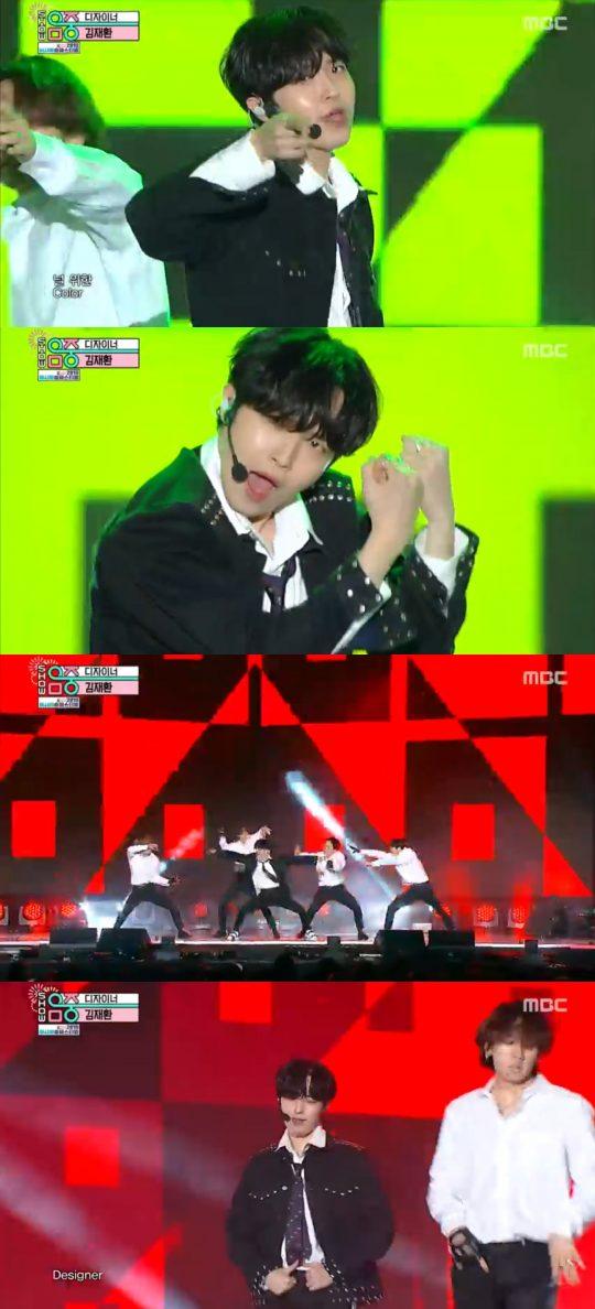 사진=MBC '쇼!음악중심' 방송 화면 캡처