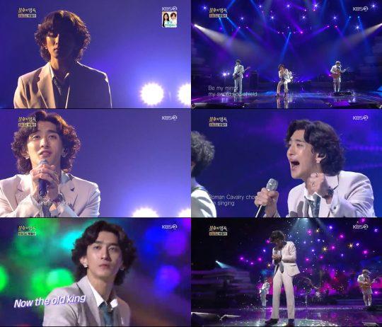 사진=KBS2 '불후의 명곡' 방송 화면 캡처