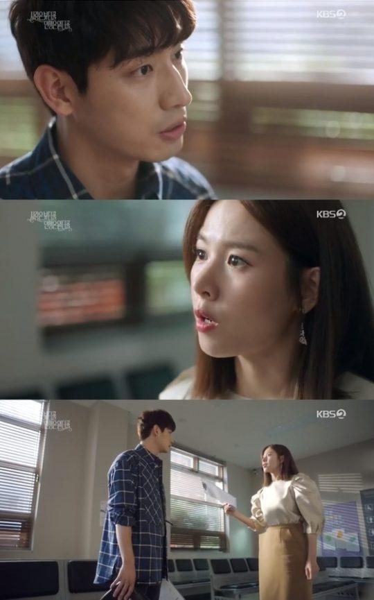 사진=KBS2 '사랑은 뷰티풀 인생은 원더풀' 방송 화면 캡처
