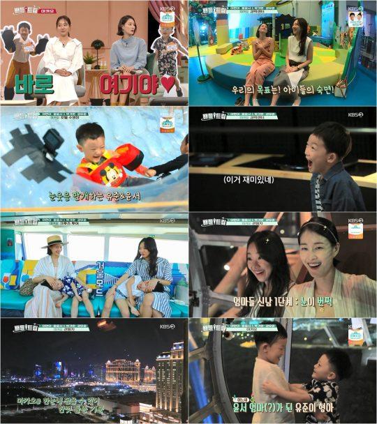 사진=KBS2 '배틀트립' 방송화면 캡처