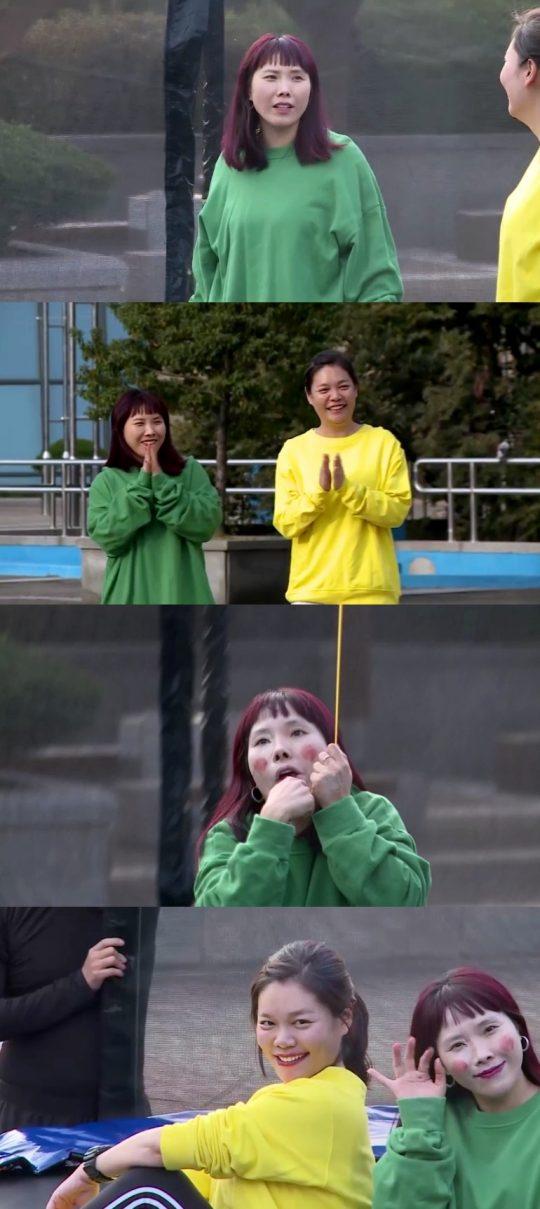 '개그콘서트' 신봉선, 이현정. /사진제공=KBS2