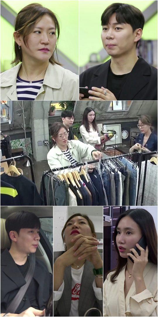 '사장님 귀는 당나귀 귀' 김소연 대표 편. /사진제공=KBS2