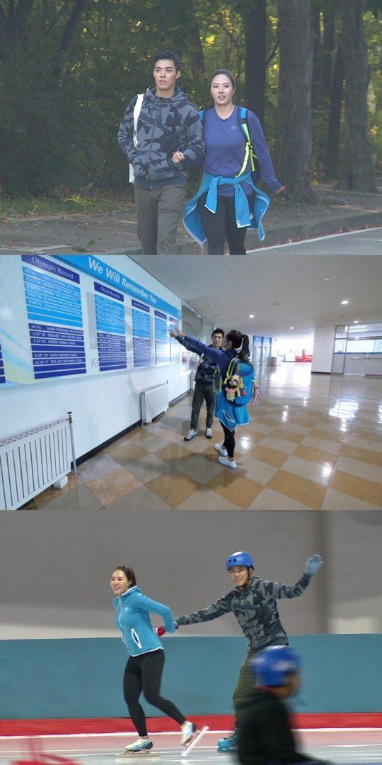 '동상이몽2' 강남·이상화 부부. /사진제공=SBS