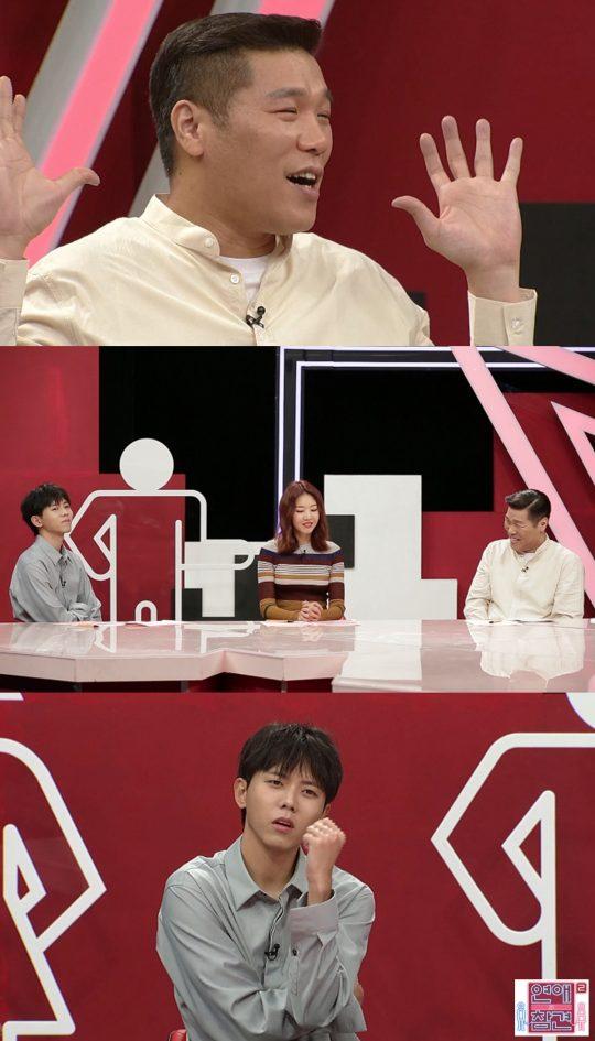 '연애의 참견 시즌2' 스틸./사진제공=KBS Joy