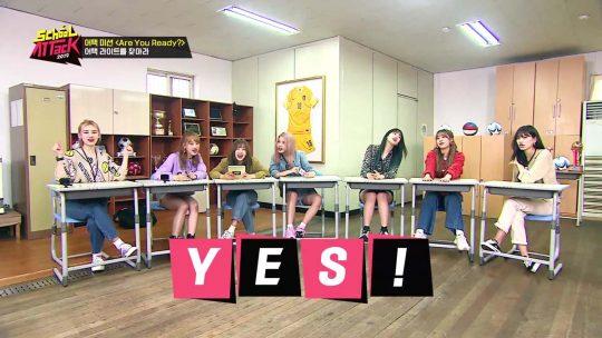 SBS MTV '스쿨어택 2019' 예고편. /사진제공=SBS
