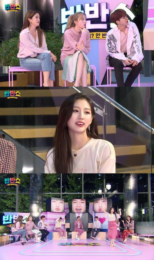 SBS MTV '반반쇼' 스틸컷. /사진제공=SBS