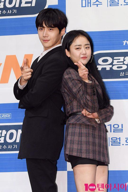 배우 김선호, 문근영