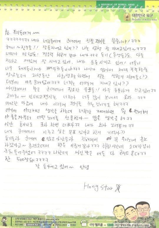 사진=FNC엔터테인먼트 공식 SNS
