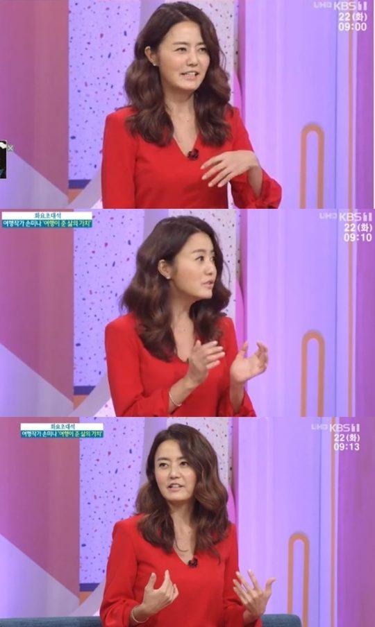 '아침마당' 손미나 아나운서./ 사진=KBS 방송화면