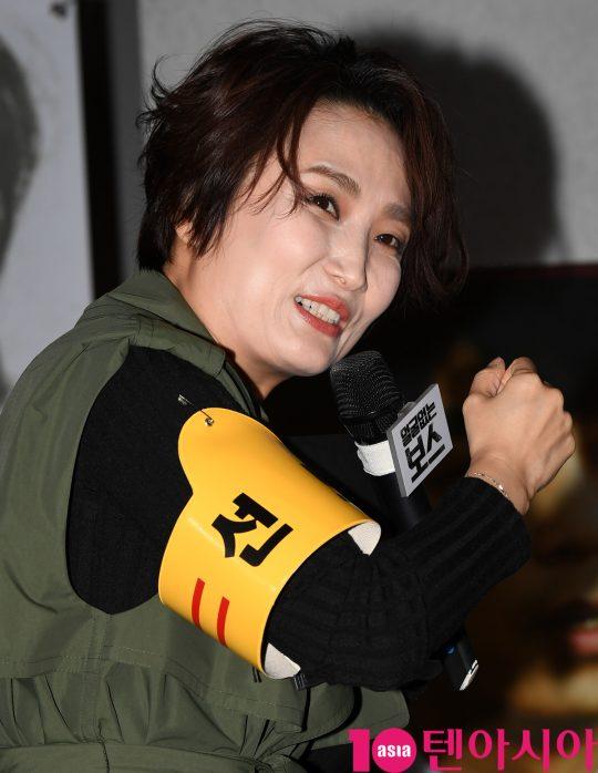 배우 박경림이 22일 오전 서울 신사동 압구정 CGV에서 열린 영화 '얼굴없는 보스' 제작보고회에 참석하고 있다.