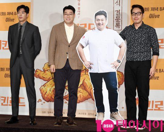 오스틴강,오세득,이원일,김풍(왼쪽부터)이 22일 오후 서울 여의도 켄싱턴호텔에서 열린 Olive '치킨로드' 기자간담회에 참석하고 있다.