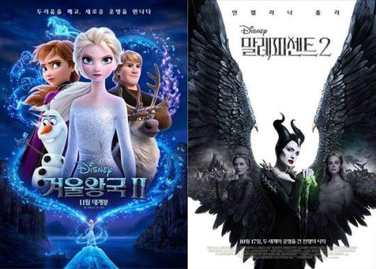 영화 '겨울왕국2′(왼쪽), '말레피센트2' 포스터./사진제공=월트디즈니컴퍼니 코리아