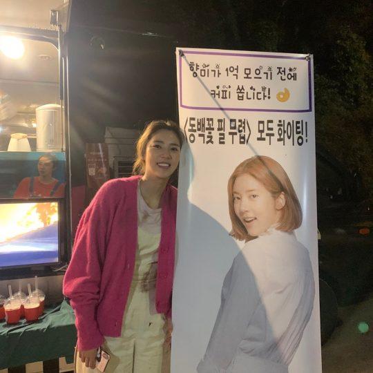 배우 손담비 / 사진제공=키이스트