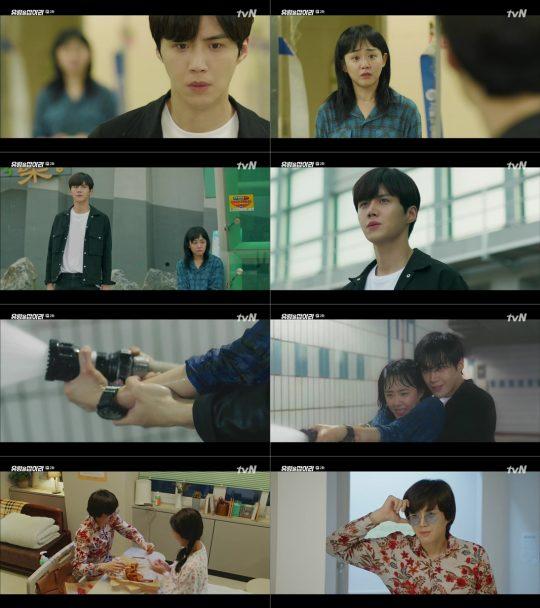 '유령을 잡아라' 방송 화면./사진제공=tvN
