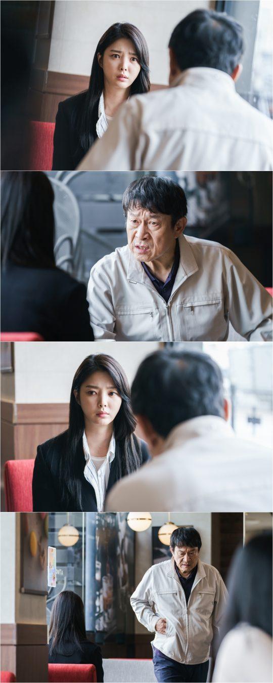 '청일전자 미쓰리' 스틸./사진제공=tvN
