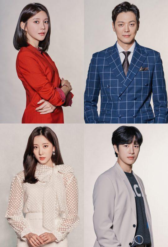 '우아한 모녀'에 출연하는 차예련(왼쪽 위부터 시계방향), 김흥수, 오채이 , 이해우. /사진제공=KBS2