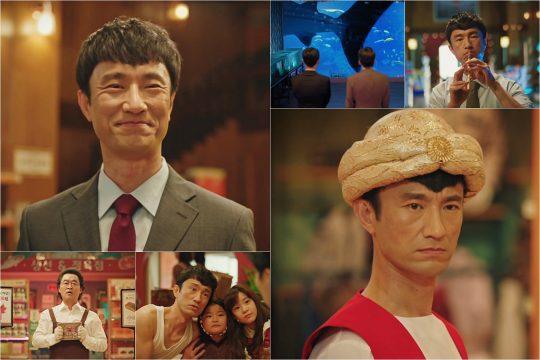 '쌉니다 천리마마트' 김병철. /사진=tvN 방송 캡처