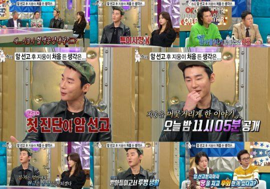 '라디오스타' 허지웅. /사진=MBC '라디오스타' 영상 캡처