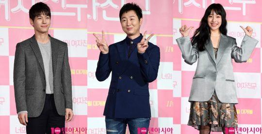 배우 지일주(왼쪽부터), 김기두, 이진이가 24일 오전 서울 자양동 롯데시네마 건대입구에서 열린 영화 '너의 여자친구' 제작보고회에 참석해 포즈를 취하고 있다.