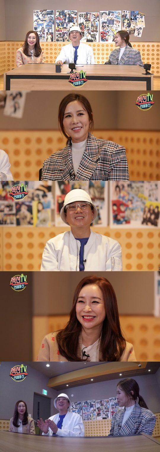 '섹션TV'의 새 코너 '이상민의 백투더 90's' /사진=MBC 제공