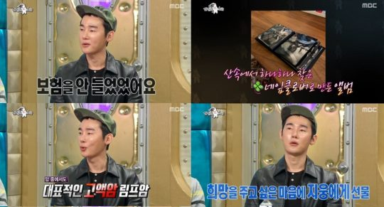 MBC '라디오스타'에 출연한 방송인 겸 작가 허지웅./ 방송 화면 캡처