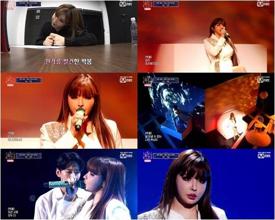 지난 24일 방영된 Mnet '퀸덤' 방송화면.