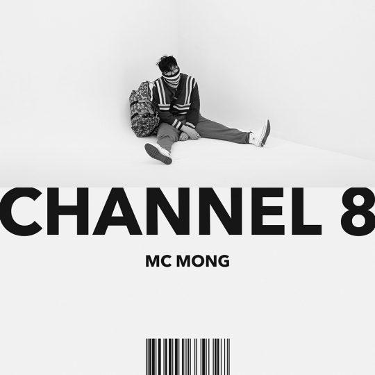 MC몽 '채널8' 앨범 자켓. /사진제공=밀리언마켓