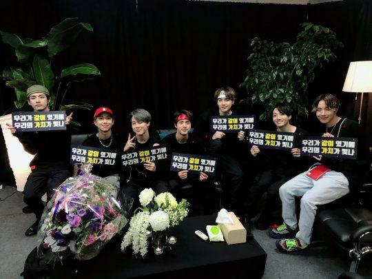 그룹 방탄소년단(BTS). / 방탄소년단 공식 SNS