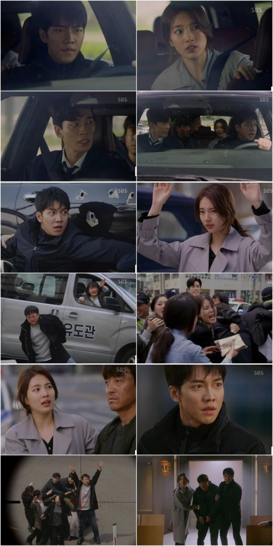 SBS '배가본드' 방송화면. /
