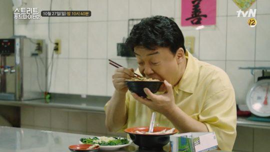 제공=tvN '스트리트 푸드파이터2'