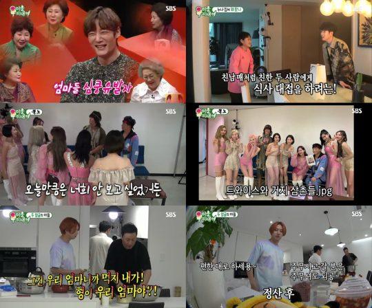 '미운 우리 새끼' 방송 캡처. /사진제공=SBS
