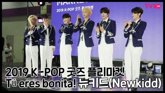 [TV텐] 2019 K-POP 굿즈 플리마켓을 뒤흔든 뚜에레스 보니따, 뉴키드(Newkidd)!