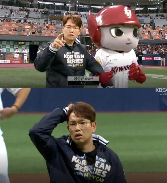 KBS 2TV '2019 KBO 포스트시즌 한국시리즈 4차전 키움 히어로즈와 두산 베어스'. /사진제공=KBS