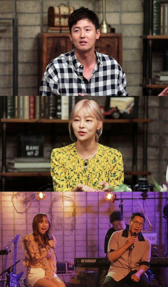 '낭만클럽' 이정진(위), 송해나./사진제공=MBC