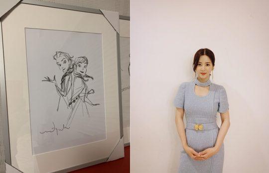 그룹 에이핑크의 박초롱 / 사진제공=플레이엠엔터테인먼트