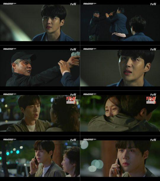사진=tvN 월화드라마 '유령을 잡아라' 방송 캡처