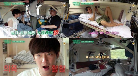 '시베리아 선발대' 예공 영상./사진제공=tvN