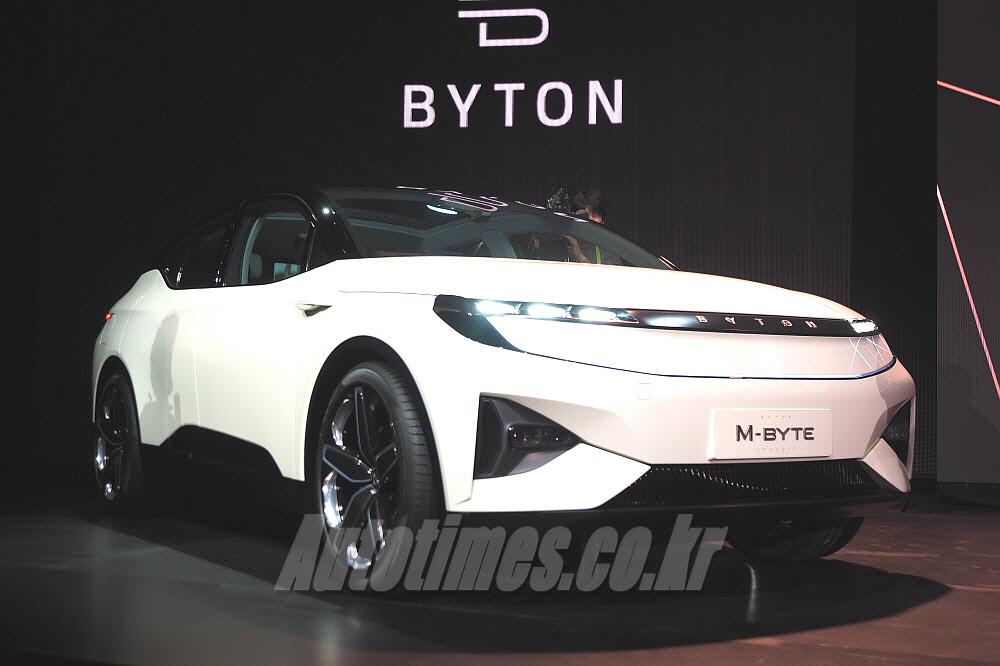 군산공장 생산 전기차 '바이톤', 전량 국내 판매