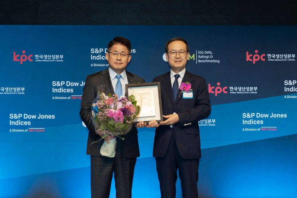 한국타이어, 다우존스 지속가능경영지수 월드 4년째 수상